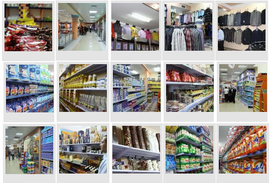 Thumbnails of photos of Gaza's new shopping mall.