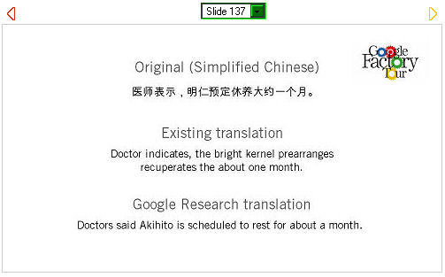 A google translation example.