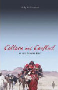 Culture and conflict in the Middle East by Philip Carl Salzman